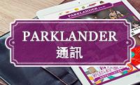 08_Parklander