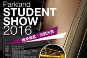 Parkland Student Show 2016