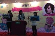 Parkland Music x 中西Crossover大匯演