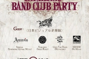 Parkland Band Club Party 2015 第一激