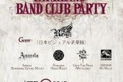 Parkland Band Club Party 2015 第一激