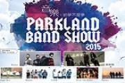 Parkland Band Show 2015