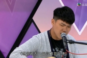 Parkland Music x TVB《文化新領域》