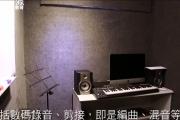 [兒童尖子教育] Parkland Music 訪問