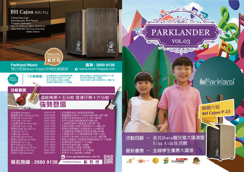 images-stories-parklander-VOL3-vol3.1-835x590