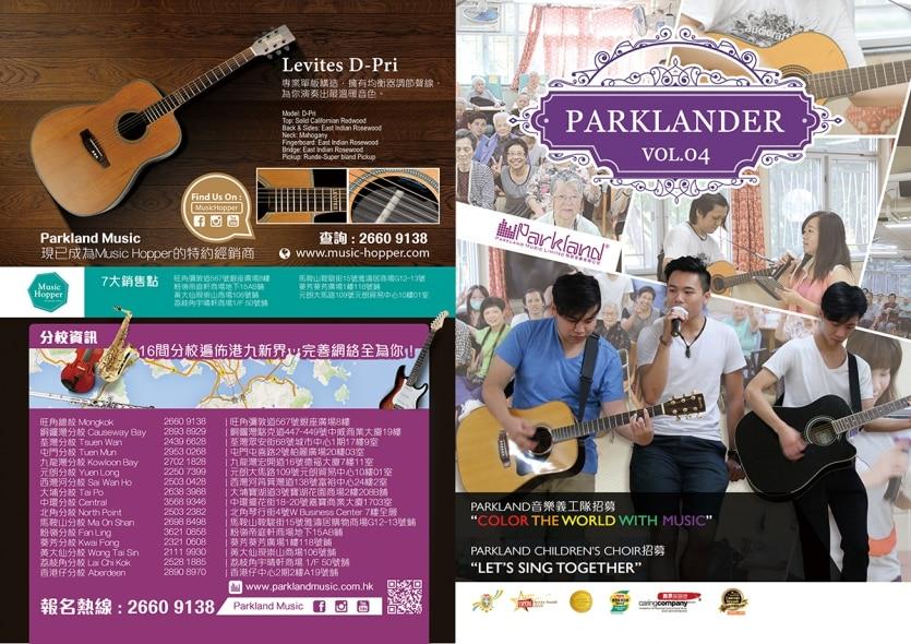 images-stories-parklander-VOL4-vol4.1-835x590