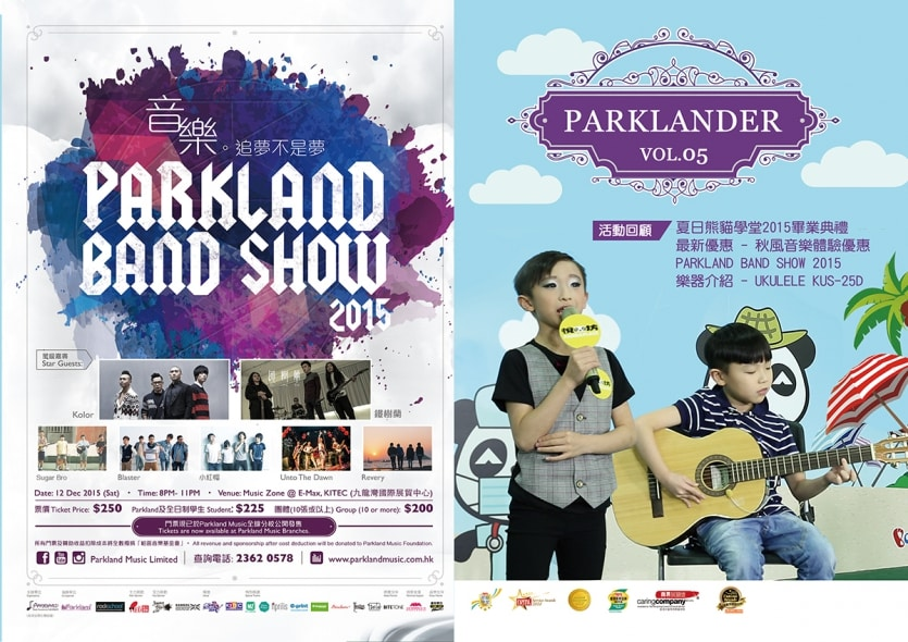 images-stories-parklander-VOL5-vol5.1-835x590